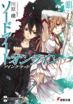 Sword_Art_Online_Volume_01