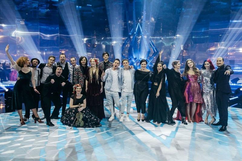 SL - EMA finalistes