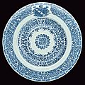 An important and large armorial plate in blue and white porcelain of the Portuguese Indian Companies, Kangxi period (1662-1722)