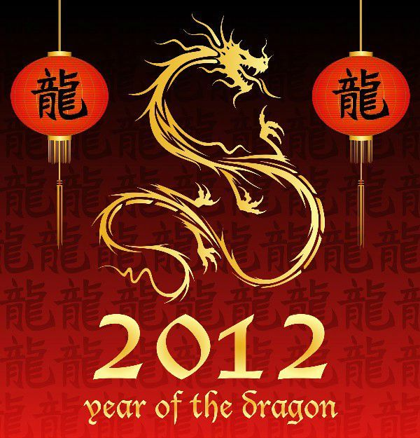2012-year-of-the-dragon