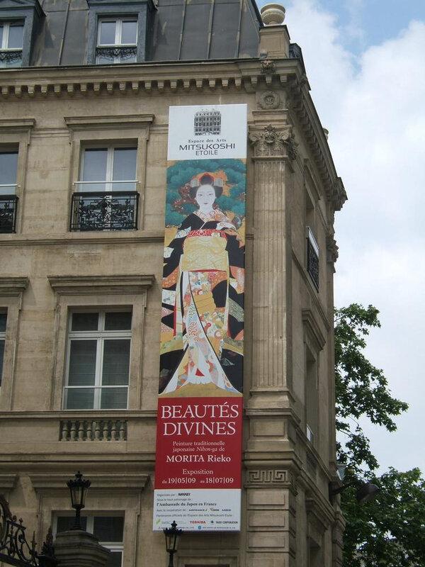 Canalblog Expo Beautés Divines02