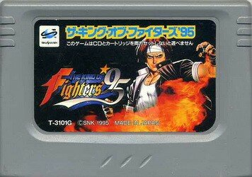 Rom_KOF95