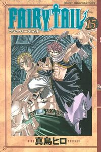 fairy_tail_15