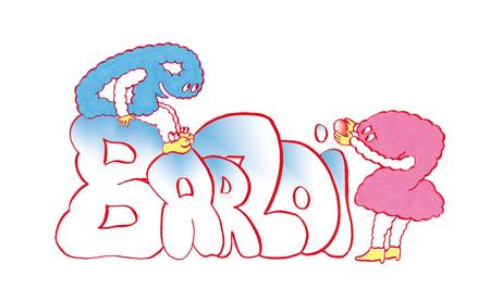 ab_c_daire_barzoi158