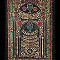 Important textile from the prophet muhammad's tomb donated to the ashmolean museum