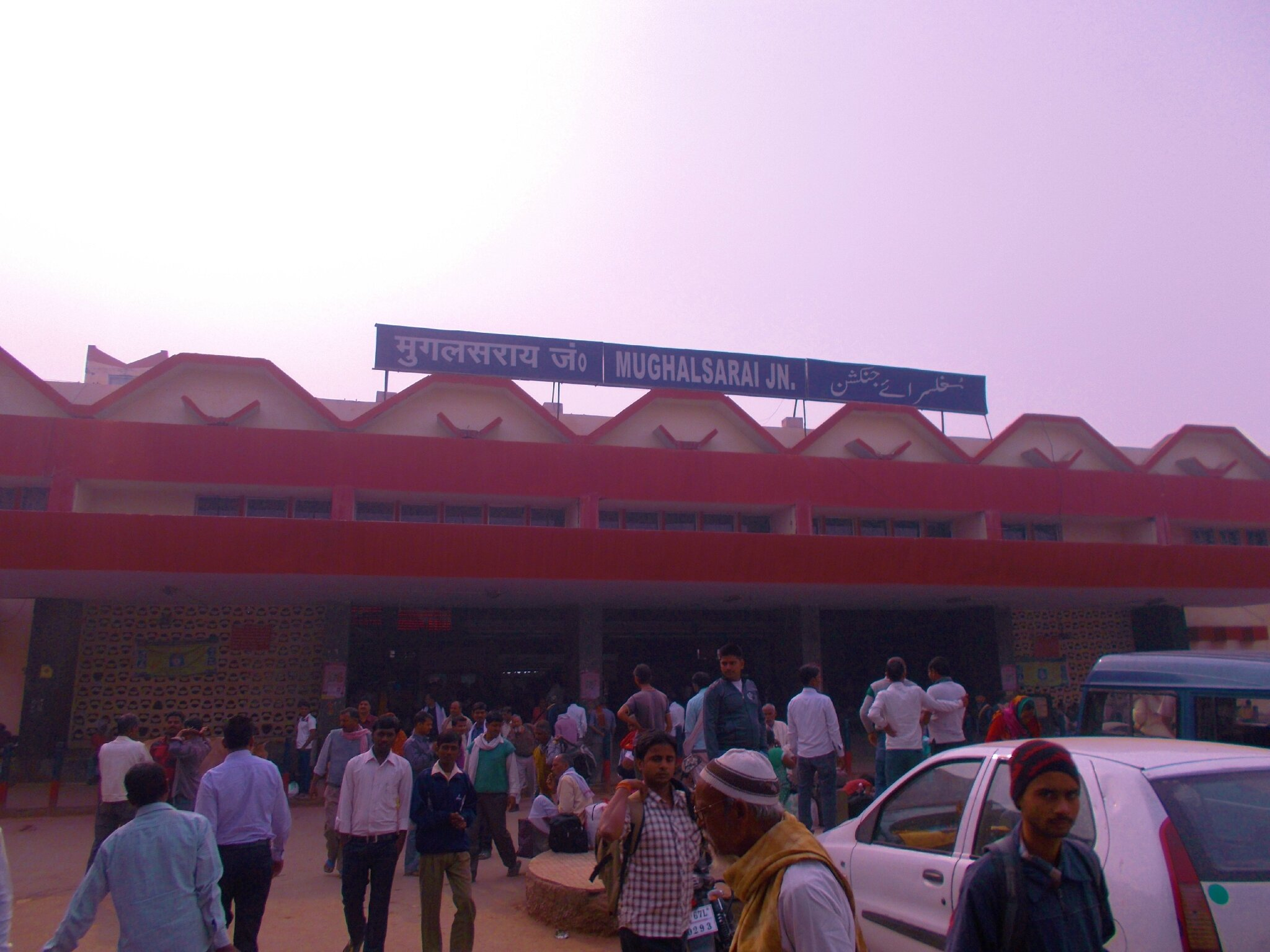 Mughalsaraï Junction (Inde)