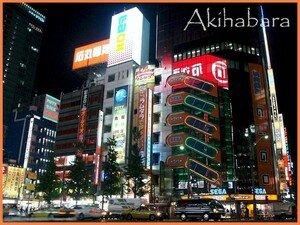 8_akihabara
