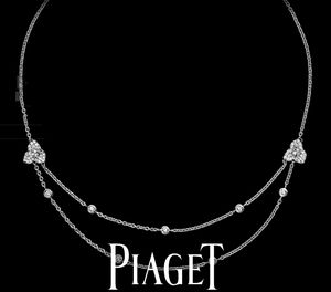 PIAGET_DIA_necklace_MAGIC
