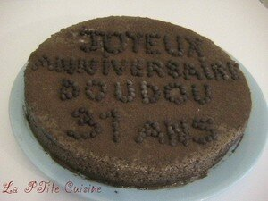 Gateau_anniv_doudou_004_mini