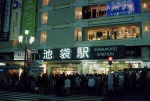 voyage Tokyo 2004 Ikebukuro 050