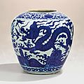 "A rare large blue and white ""dragon"" jar, Jiajing mark and period"