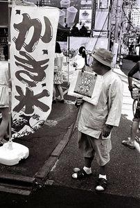 tokyo_shinj_2013_08_9_040