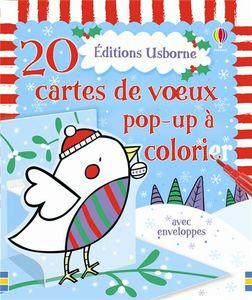 20_popup_christmas_cards_box_fr