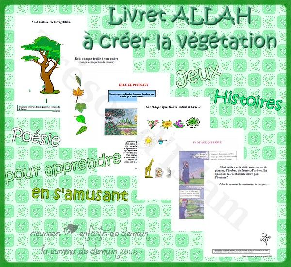 allah_a_creer_la_vegetation