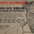 1955-1975: 20 years of portraits