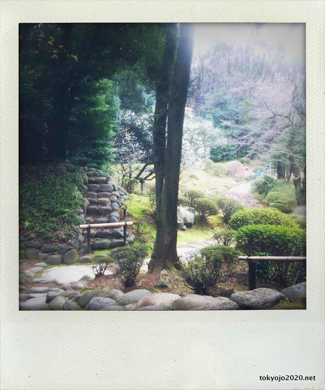 Jardin Koishikiwa Korakuen