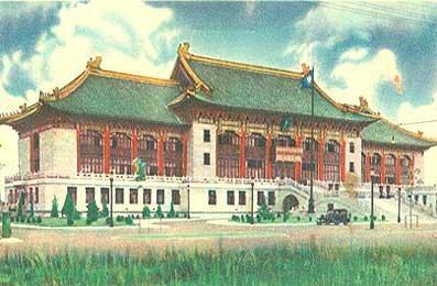 Shanghai_Government_Building_in_the_1930s