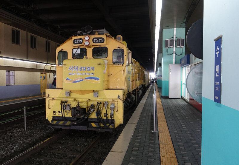 G-Train 8