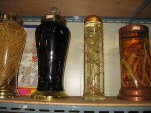 potions_medicinales