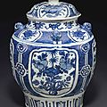 A blue and white jar and a cover, Wanli period (1573-1619)