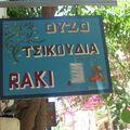 Rêver en Crète ..