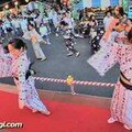 Dance traditionnelle : le bon odori