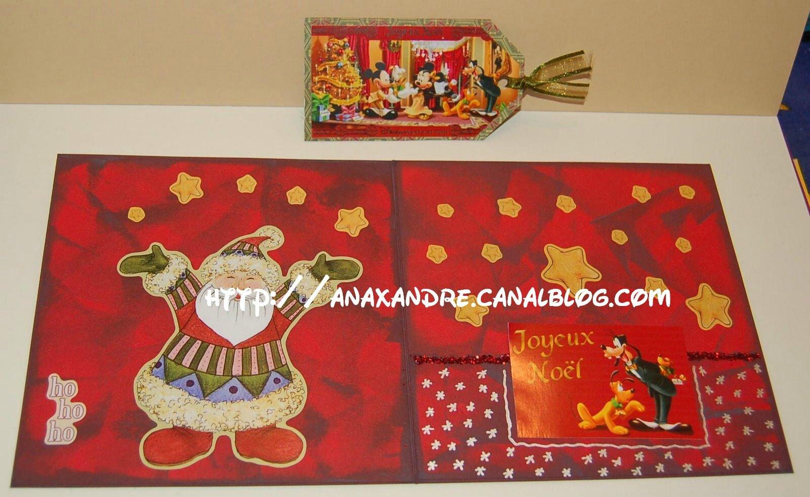 Cartes Noël 2008 (6)