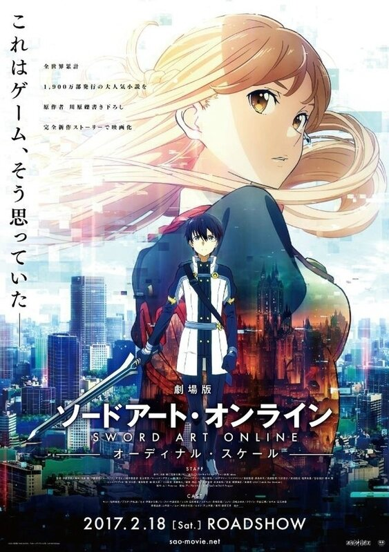 sao ordinal scale the movie