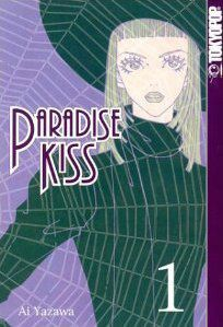 Paradise_kiss_vol_1