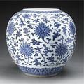 A blue and white 'lotus' jar, qing dynasty, 19th century