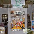 16 Concours de dessin Farfa' 25 ans : tous les dessins reçus