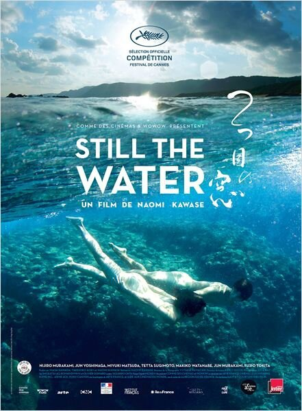 still_the_water