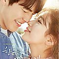 [1ere impressions] uncontrollably fond