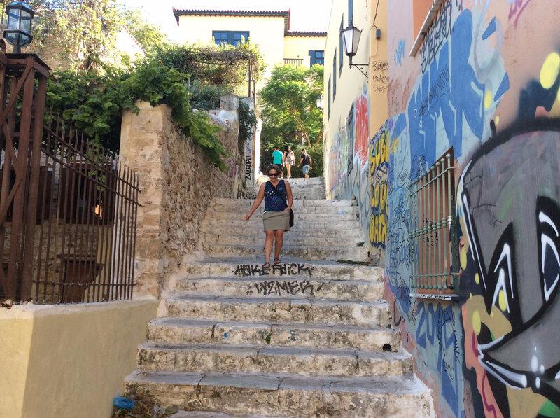 Athènes5_etsionjasait
