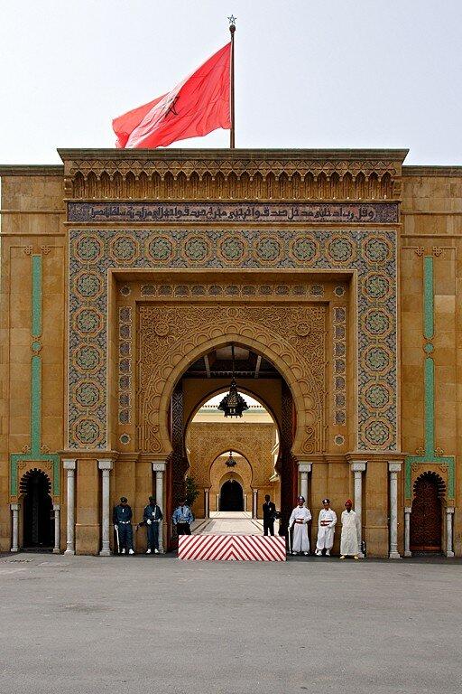Palais Royale Rabat Touarga