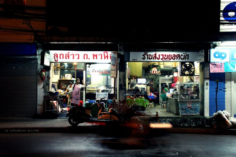 BKK Street 2