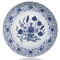 A rare Ming-styl, blue and white porcelain plate, China, Yongzheng six-character mark and of the period.