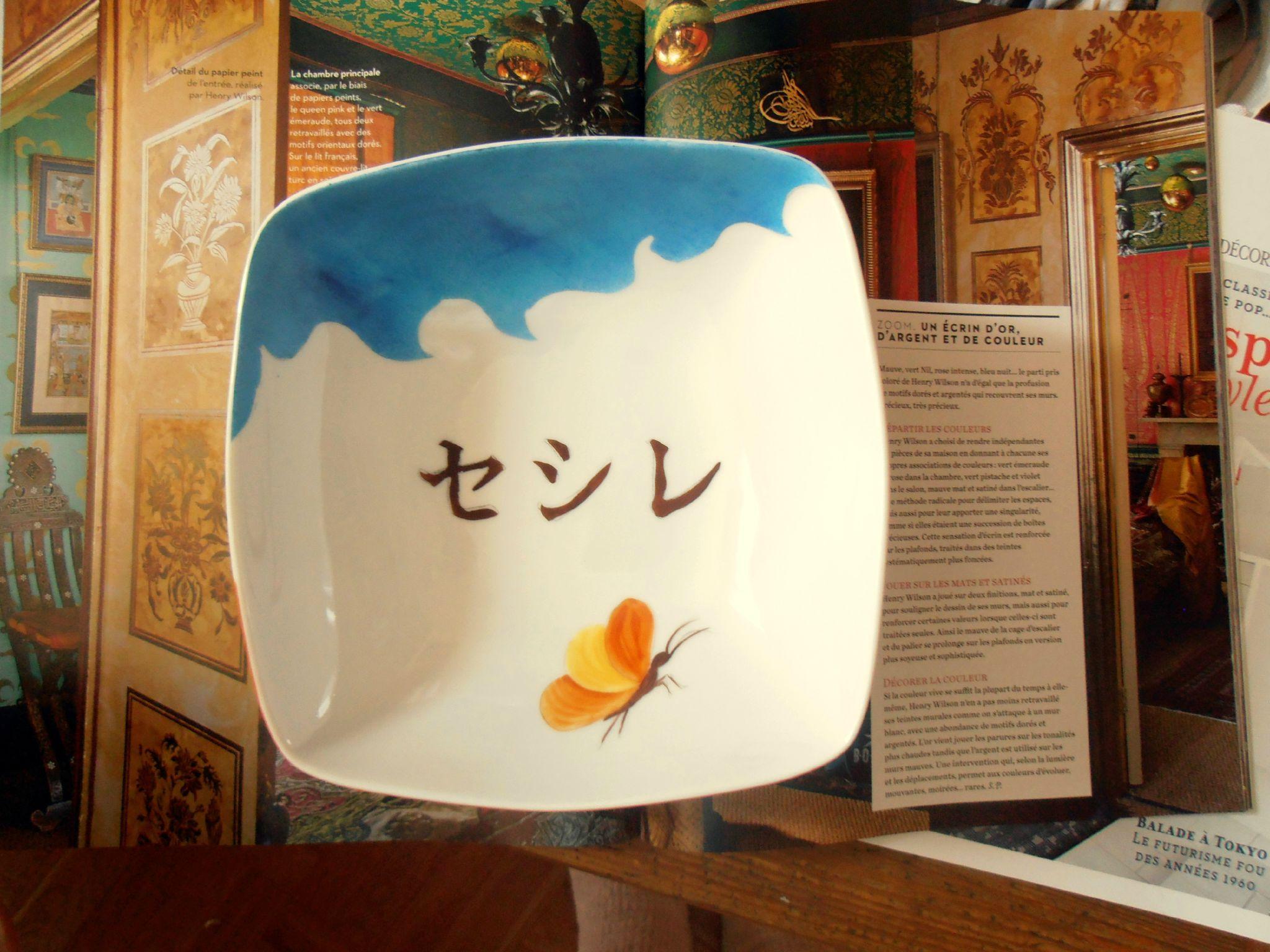saladier calligraphie japonaise