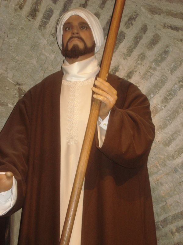 rencontre ibn arabi averroes