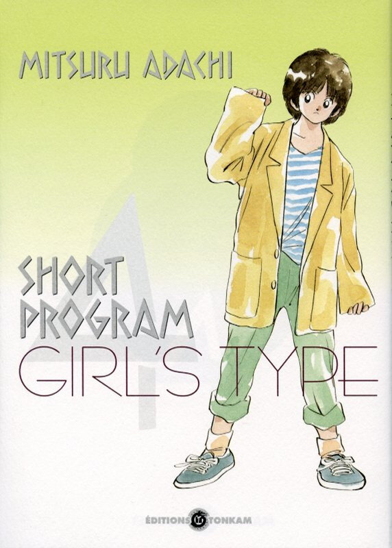 Canalblog Manga Short Program035