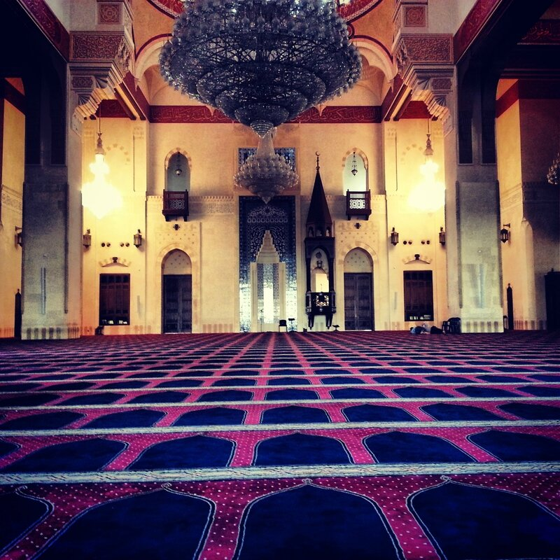 Beyrouth Mosquée interieur