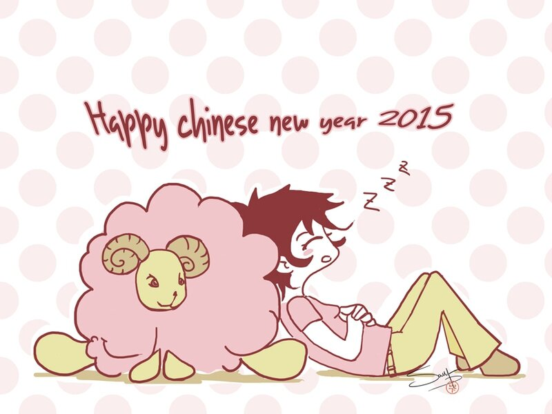 nouvel-an-chinois2015-B