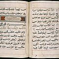 Quran with Interlinear Persian Translation. India, early 16th century.