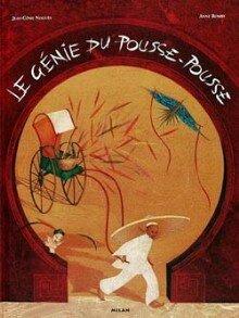 genie_pousse_pousse
