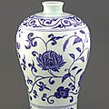 Bottle, meiping, 1403-1424, ming dynasty, yongle reign