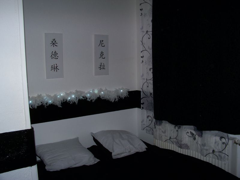 d co asiatique de notre chambre les cr ations de sandrine. Black Bedroom Furniture Sets. Home Design Ideas