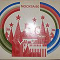 Mockba 80