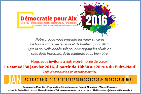 voeux DPA 2016