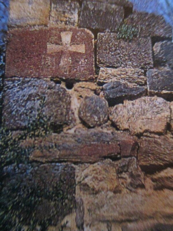 Croix de Gourlong