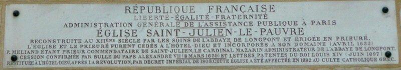 St Julien le Pauvre-02
